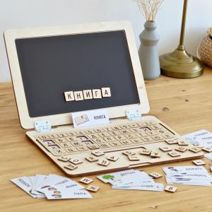 Ноутбук-Алфавит 200106